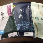 春便り〜想い出すこと / 520