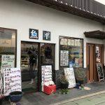 33年ぶりのサバ刺  小見川今年最後の昼メシ   724