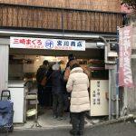 2ヶ月ぶりの再開  宮川商店  ( 差し替え )   798