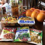 日本のカップ麺🍜🥤🥤🍜を考える  800
