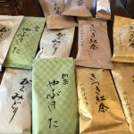 突然老人力発揮し 日本茶、紅茶を嗜む  859