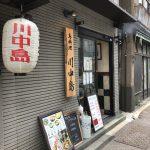 湯島&御茶ノ水界隈  1095