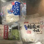 麺食い(1116)