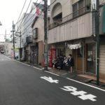 六角橋麺ロード をゆく <上麻生道路〜商店街裏> (1185)
