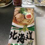 マルタイ「旭川醤油ラーメン」を食す(1188)