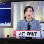 テレビ三昧の3日間(1214)