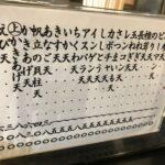 春うらら(1250 )