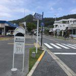 小笠原島便り2017 (36) 特別グラビア編 ⑧/ 638