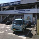 横浜ウォーキング(神奈川区、中区、港北区)(1192)
