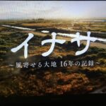 「3・11 から10年」の放送(1277)